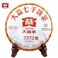 大益云南2017年普洱熟茶 勐海茶厂7572七子饼茶1702熟普