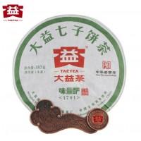 大益茶叶普洱茶生茶饼2017年云南勐海茶厂七子饼茶357g味酽批发