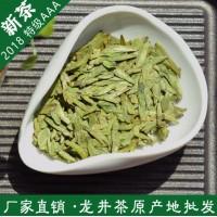 2018新茶 明前特级胜西湖龙井 全嫩芽龙井茶叶 厂家直销批发散装