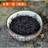 红茶 一斤起批 新茶春茶 蜜香 散装批发 养胃茶250g 厂家直销批发