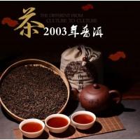 批发云南普洱茶叶陈年宫廷熟茶500g 优质金芽普洱熟茶散装