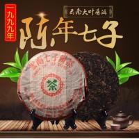 产地货源云南大叶普洱茶 1999年7542配方青饼 陈年七子饼老茶批发