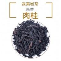 大红袍肉桂 爆款新品茶叶批发 特价武夷岩茶 花香霸气乌龙茶礼