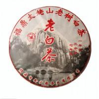 福鼎白茶2015年古树老白茶 爆款贡眉白茶饼