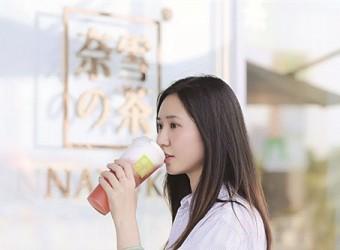 """传统茶品牌突围""""新零售"""""""