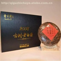 2008荒野古树老白茶