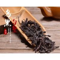 武夷岩茶大红袍3号清香型中火乌龙茶 散装厂家批发 热销款