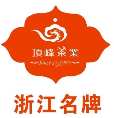 杭州顶峰茶业有限公司