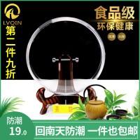 高清加厚塑料透明茶饼盒批发直销定制加工