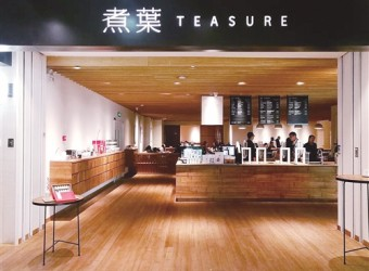 """煮叶:一场""""传统茶馆""""的革新与复兴"""