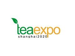 2020第十七届上海国际茶业交易(春季)博览会展览会