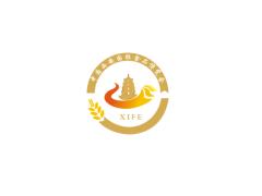 2020第十二届西安食博会暨西安茶叶博览会展览会